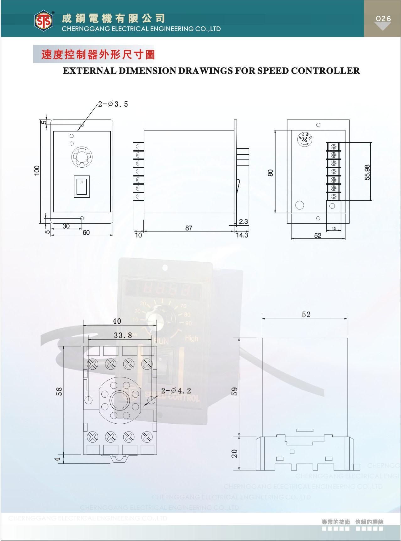 sts交流电机调速控制器